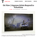 On View | Japanese Artists Respond to Fukushima