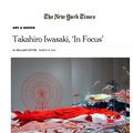 Takahiro Iwasaki, 'In Focus'