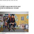 Tadanori Yokoo Receives 2015 Praemium Imperiale Aw...