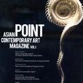 Motohiko Odani: Artist & Artworks