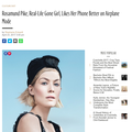 Rosamund Pike, Real-Life Gone Girl, Likes Her Phon...