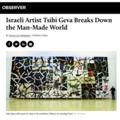 Israeli artist Tsibi Geva breaks down the Man-Made...