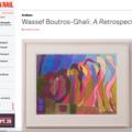 Wassef Boutros-Ghali: A Retrospective