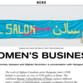 Hangama Amiri: On memories, bazaars and Afghan fem...