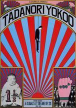 TADANORI YOKOO - Artist