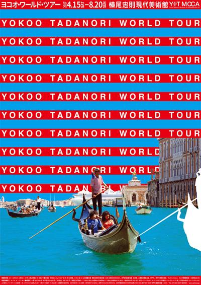 Yokoo Tadanori World Tour at the Yokoo Tadanori Mu...